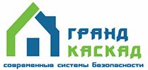 «Гранд Каскад»